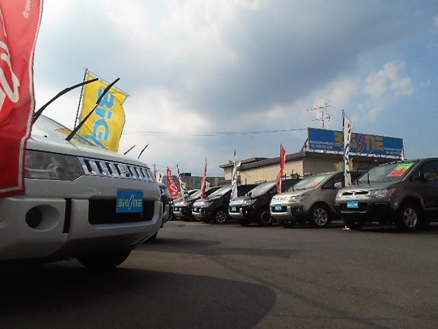 ビッグワン 4WDミニバン専門店